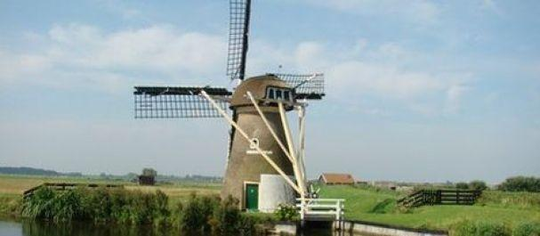 Fotografía de Noordwijk: Molino en Noordwijk