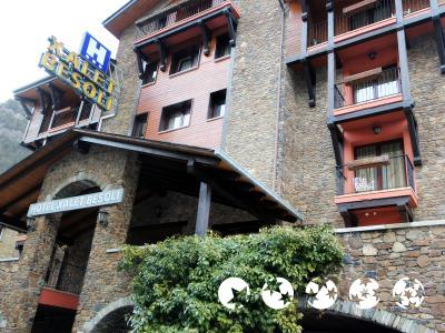 Foto del exterior de Xalet Besolí