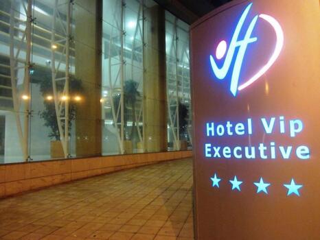 Extérieur de l'hôtel - Hotel Vip Executive Azores