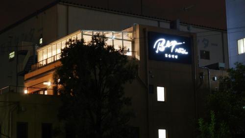 Bild - Tokyo Ariake Bay Hotel
