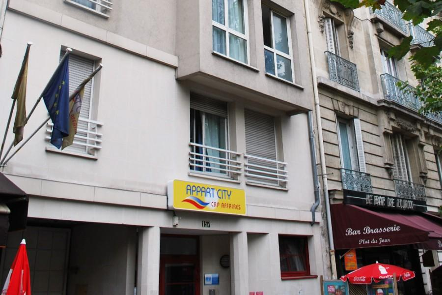 Aparthotel appart 39 city paris la villette par s for Appart hotel paris 7