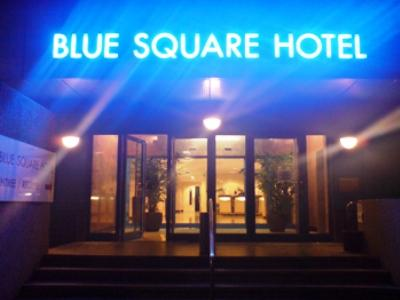 Exterior – Xo Hotels Blue Square