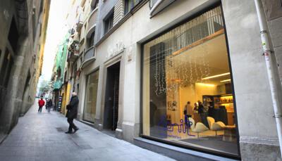 Foto del exterior de Hotel Denit Barcelona
