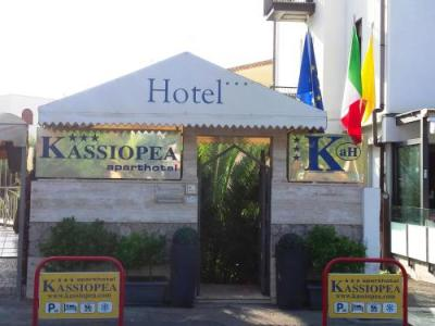 Common areas – Hotel Kassiopea