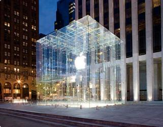 Apple Store en Fifth Avenue