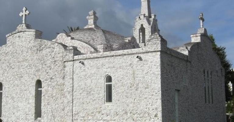 Fotografía de Isla de la Toja: Ermita de San Sebastian