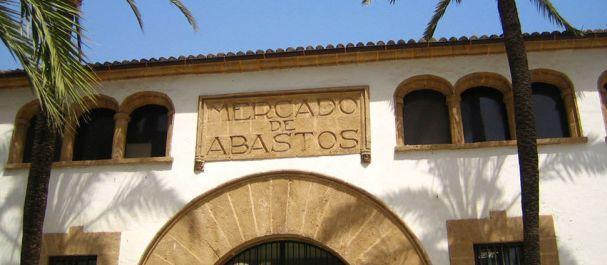 Fotografía de Comunidad Valenciana: Mercado de Jávea