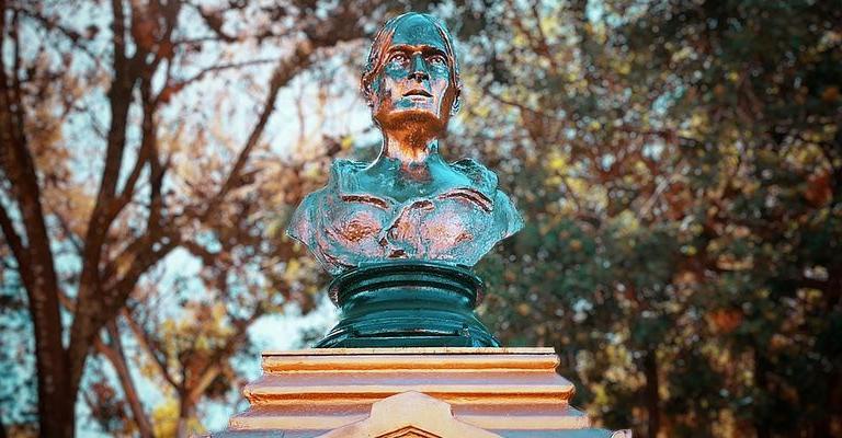Foto von Hidalgo: Estatua Pachuca