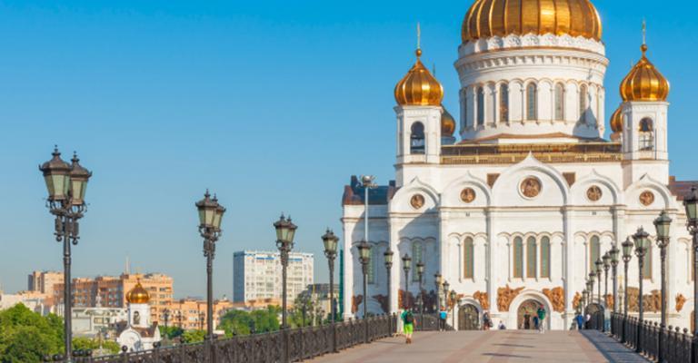 Fotografía de Moscú: Moscú