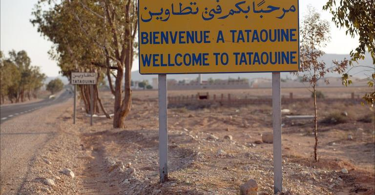 Fotografia de Tataouine: Bienvenidos a Tataouine