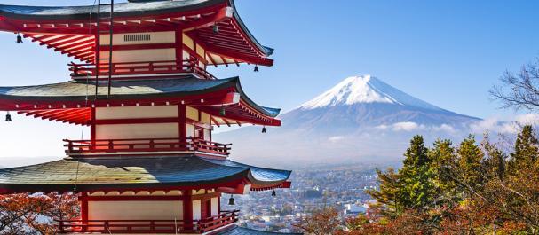 Fotografía de Japon: Kyoto