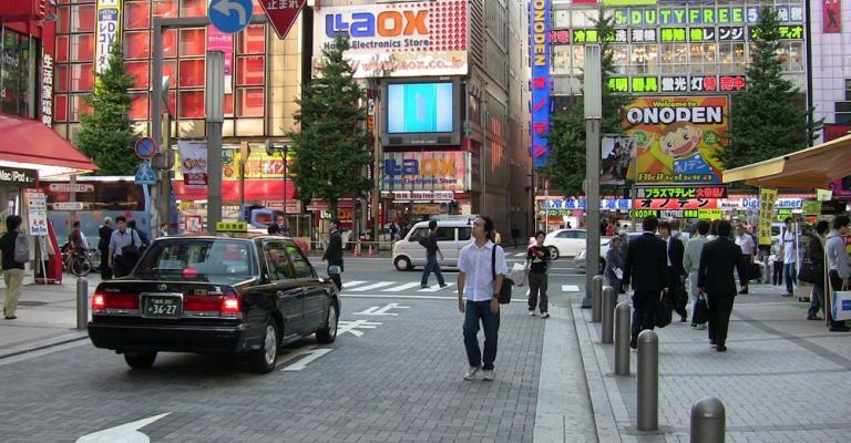 Fotografía de Tokio: Tokyo