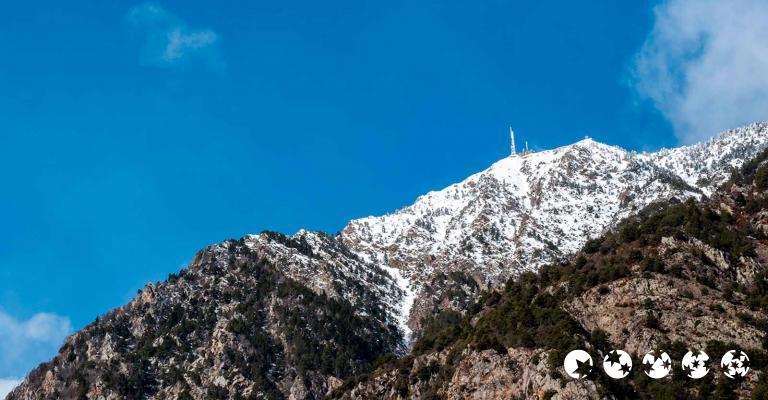 Foto Andorra la Vella: Andorra la Vella