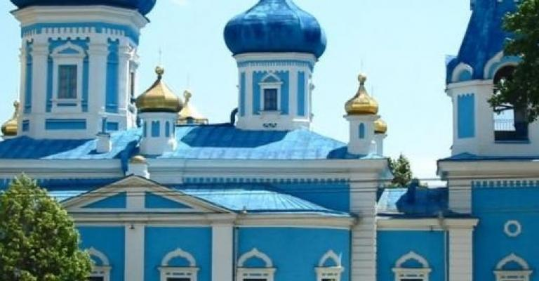 Foto Moldavia: Chisnau Moldavia