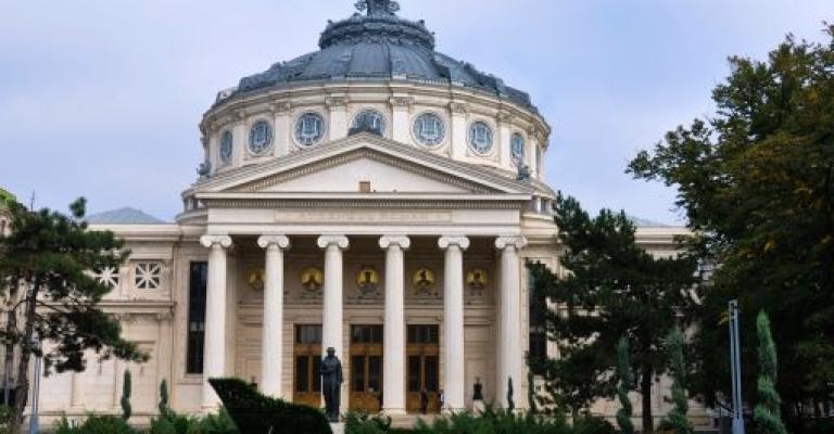 Photo Roumanie: Bucarest